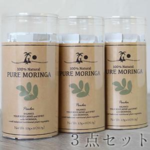 モリンガパウダー 3点セット PURE MORINGA   スティックタイプ 2.5g 21本入り 52.5g モリンガ 青汁 オーガニック認証 有機  メーカー直送のため代引き不可|enteron-kagu-shop