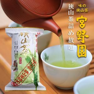 100g用の袋に300g以上のお茶を手で詰められるだけ詰め込んだ大変お得な商品で、現在人気沸騰中です...