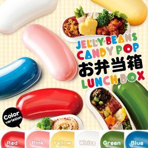 弁当箱 かわいい キャンディポップ ランチボックス レッド/...