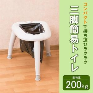 簡易トイレ 防災 キャンプ マリン商事 三脚簡易トイレ Se-60106 ウィンターキャンペーン|enteron-kagu-shop
