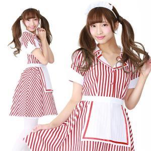 ダイナー ウェイトレス コスプレ クリスマス TG ダイナー ストライプ 衣装 仮装 かわいい 可愛い アメリカン レディース 女性 コスチューム|enteron-kagu-shop