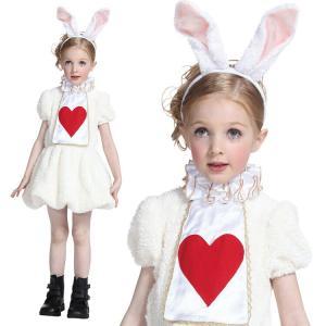 ハロウィン 衣装 子供 コスプレ ウサギ ワンダーラビットガールキッズ 140cm ラビット アリス うさ耳 うさみみ コスチューム 仮装 衣装 女の子 今期完売18 enteron-kagu-shop