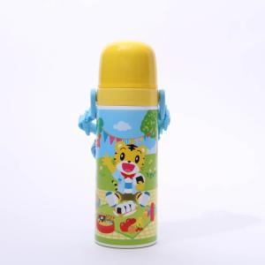 ステンレスで丈夫な子供用水筒。