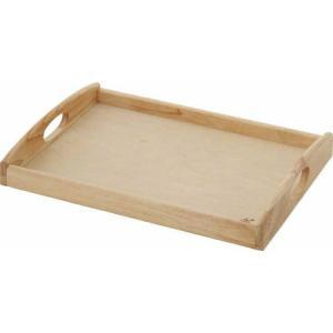 トレー おしゃれ 木製ディナートレー ボヌール 96222 角型 角形 長方形 トレイ 卓上トレー ...