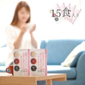妊婦 マタニティ食品 5袋セット 妊娠中のママとおなかの赤ちゃんのはぐくみスープ 3食入り×5袋セッ...