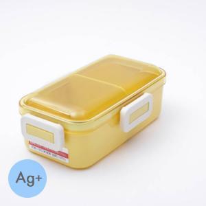 お弁当箱 シンプル 抗菌ふわっと弁当箱 レトロフレンチ イエロー/PFLB6AG ランチボックス お弁当箱 一段 大人 黄色 ドーム型弁当箱 ドーム型フタ|enteron-kagu-shop