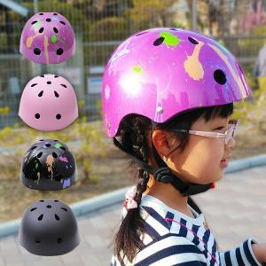 キッズ ヘルメット 4色 48cm-55cm skybulls 子供 小学生 サイクリング 自転車 スケート 安全 ジュニア こども用 男の子 女の子 通学 ライディング バイク enteron-kagu-shop