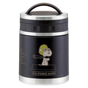 保温弁当箱 スヌーピー 超軽量コンパクト保温保冷デリカポット SNOOPY フライングエース/LJFMC5|enteron-kagu-shop