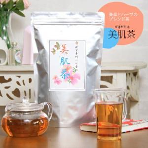 健康 美肌茶 6.5g×15包 / お茶 漢方 美容 健康 健康茶 サプリ ハトムギ シミ、しわ、イ...