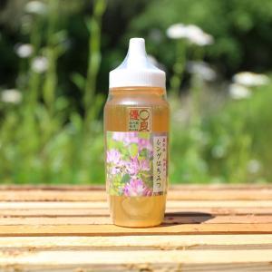 はちみつ 国産 レンゲ蜂蜜250gRG250/坂井養蜂場 ※メーカー直送のため代引き不可|enteron-kagu-shop