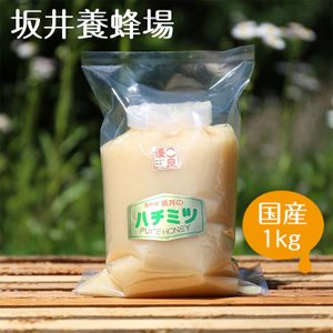 結晶はちみつ 国産 結晶はちみつ1kgパック K1000/坂井養蜂場|enteron-kagu-shop