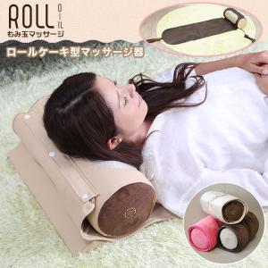 寝ながらマッサージ器 敬老の日 プレゼント 実用的 マッサージ器 首 肩こり もみ玉マッサージロール マッサージ機 足 肩 枕 腰 腰痛 肩凝り 解消グッズ 首痛 enteron-shop2