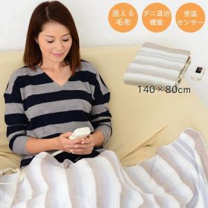 電気毛布 敷き 椙山紡織 電気敷毛布 NA-023S あったかグッズ 防寒 洗える 清潔 暖か 温か...