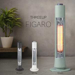 スリムカーボンヒーター Figaro フィガロ レトロ カーボンヒーターホワイト/グリーン/ブラウン/CBT-1632  暖房器具 あったかグッズ スリーアップ 防寒 温め|enteron-shop2