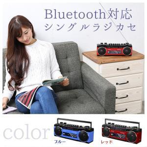 SDカード/USBメモリーのMP3再生やBluetooth接続でスマホの音楽も楽しめる多機能モデル。...