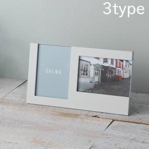 フォトフレーム メタル Metallic Photo Frame CALMA メタルフォトフレーム カルマ 2W インテリア おしゃれ 写真立て|enteron-shop2