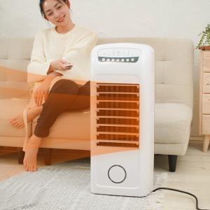 加湿機能付 温冷風扇 ヒート&クール ホワイト 冷風扇 おしゃれ 1200W ヒーター 冷風 & 温風 通年使える HC-T2102 暑さ対策 ひんやりグッズ 熱中症対策|enteron-shop2