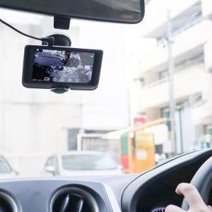 ドライブレコーダー 車内撮影 前後 5インチ 360度 ドライブレコーダー & リアカメラ THCARVR36R 前方 車内 後方 前後 リアカメラ バックカメラ