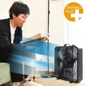 俺の薄型ボックス扇風機「Crazy Fan2-ストロング-」クレイジーファン サンコー 扇風機 サーキュレーター BOX扇 おしゃれ|enteron-shop2