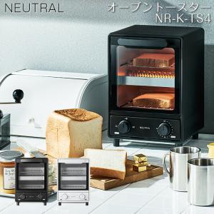 NEUTRAL オーブントースター オーブントースター NR-K-TS4-BK ブラック / WH ホワイト 縦型 2段 おしゃれ 食パン グラタン ホイル焼き 調理家電 一人暮らし enteron-shop2