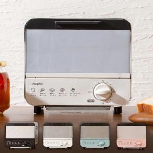 トースター 500W 4色 1枚焼き コンパクト トースター 小型 オーブントースター 1枚焼き ミラー調 上下ヒーター コンパクト シンプル 朝食 キッチン|enteron-shop2