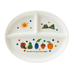 子ども食器 食洗機対応 PP製 ランチ皿 お皿 はらぺこあおむし/XP17|enteron-shop2