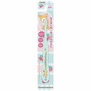 歯ブラシ 子供用 歯ブラシ 転写タイプ 乳児用 ハミングミント/TB4N