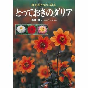 【製品仕様】 ISBN:9784259563264  JANコード:4528189459496  出...