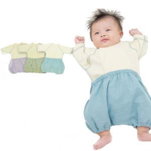 ベビー服 簡単 ラクラクふわふわバルーンオール メーカー直送のため代引不可 ベビー 肌着 マタニティ 赤ちゃん 新生児 出産祝い ギフト かわいい 日本製|enteron-shop2