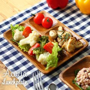 アカシア 食器 40460 おしゃれ カフェ風 ランチプレート 木製食器 皿 プレート インスタ映え 木皿 アカシア食器|enteron-shop2