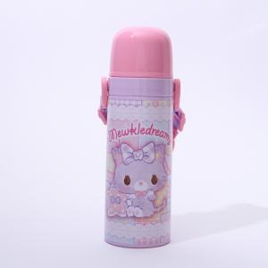 水筒 ミュークルドリーミー 超軽量・コンパクト2WAYステンレスボトル ミュークルドリーミー/SKD...
