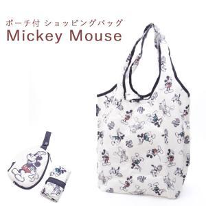 エコバッグ ミッキーマウス ポーチ付 ショッピングバッグ ミッキーマウス/KBS42P ディズニー キャラクター マイバッグ エコバック ショルダータイプ ポーチ|enteron-shop2