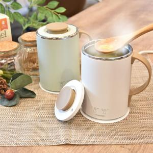 おひとりさま用マグケトル サンコー お湯沸かせて保温もできるマグカップ THANKO お一人様用 マグケトル ミニ ミニケトル 電気ケトル 350ML 湯沸かし器|enteron-shop2