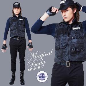クリスマス コスプレ ポリス マジカルSWAT メンズ 警官 男性用 警察 格好いい 大人 コスチュ...
