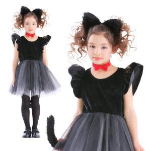 クリスマス 衣装 子供 コスプレ 子供用 黒猫 プティシャノワール 100cm/120cm/140c...