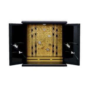 仏壇 漆器ミニ仏壇 小 嵯峨 134437|enteron-shop