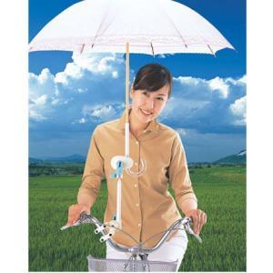 自転車用 傘ホルダー サイクル傘スタンド ママの木かげ 15040|enteron-shop