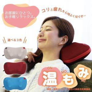 クロシオ マッサージ器 温もみ ブルー 首・肩・背中・腰 マッサージ機  58374|enteron-shop