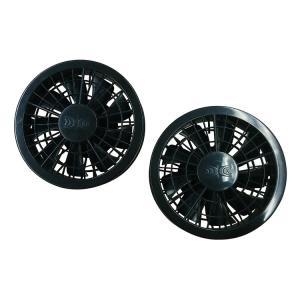 NSP 空調服用 ファン2個セット ファンカラー黒 (8208046)|enteron-shop