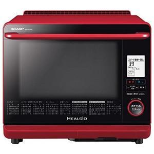 シャープ ウォーターオーブン ヘルシオ(HEALSIO) 30L 2段調理 レッド AX-SP300-R SHARP|enteron-shop