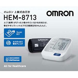 オムロンヘルスケア 自動血圧計 HEM-8713...