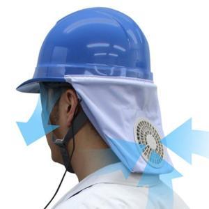 空調服 空調ヘルメット HMAC01|enteron-shop
