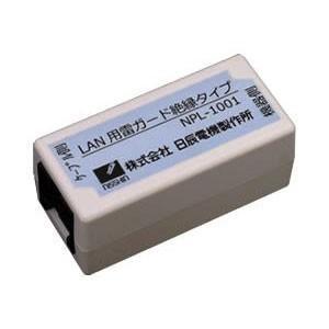 雷からPCを守る!日辰電機 LAN用雷ガード 絶縁タイプ NPL-1001|enteron-shop