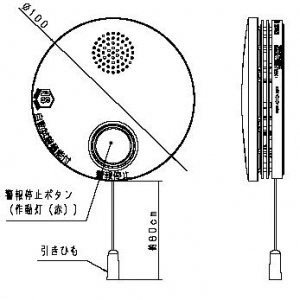Panasonic パナソニック 住宅用火災警...の詳細画像1