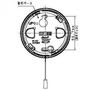 Panasonic パナソニック 住宅用火災警...の詳細画像2