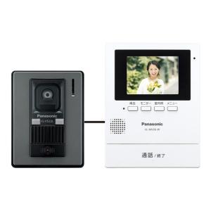 パナソニック カラーテレビドアホン ホワイトPanasonic VL-SV26KL-W|enteron-shop