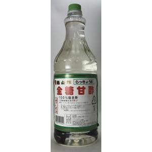 全糖甘酢(らっきょう酢)1.8L entia