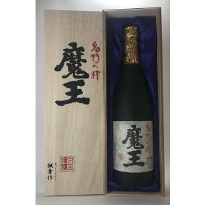 再入荷 名門の粋 『魔王』四合瓶 特製桐箱入りです。