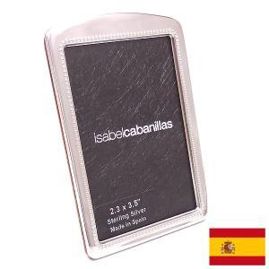 名入れ刻印シルバーフォトフレーム(刻印別料金) ドットパターン ラウンド型 窓サイズ5.5cm×8.5cm スペイン:イザベル社製|entiere