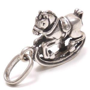 チャーム ペンダントトップ 木馬 シルバー925 CHARMS&Co.|entiere